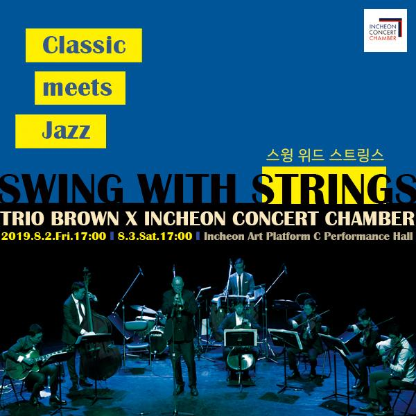 2019 PLATFORM CHOICE - Swing with Strings