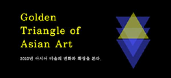 Golden Triangle of Asian Art