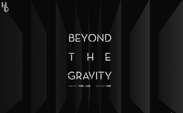 <제작지원 : 플랫폼 아웃큐> Beyond the Gravity